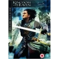 Kingdom Of Heaven Definitive Edition / 4DVD