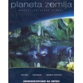 Planeta Zemlja Kakvu Jos Niste Videli - Planet Earth As You've Never Seen It Before / Disc 2