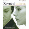 Zavrsni Udarac - Match Point