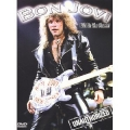 Bon Jovi - Wild In The Streets