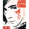 Jean Michel Jarre - Jarre In China / 2DVD + CD