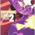 Rromano Suno 2 - Gypsy Music From The Balkans