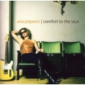 Ana Popovic - Comfort To The Soul