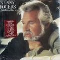 Kenny Rogers - What About Me / Jugoton