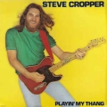 Steve Cropper - Playin' My Thing / MCA