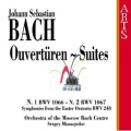 Bach Suite No. 1 BWV 1066 , 1067