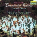 Brahms: Liebeslieder Waltzes ; Evening Songs - Robert Shaw