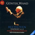 Gunter Wand - Beethoven Symphony No.4