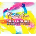 Cafe Del Mar - Chilhouse Mix 3/2CD