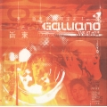 Galliano ‎– Live At The Liquid Room