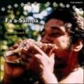 Fa'a-Samoa - Various