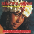 Beautiful Hawaii - Most Beautiful Hawaiian Songs